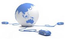 Online/ASP Lizenzen kaufen